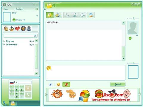 Ekran görüntüsü ICQ Windows 10