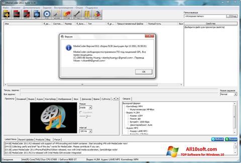 Ekran görüntüsü MediaCoder Windows 10