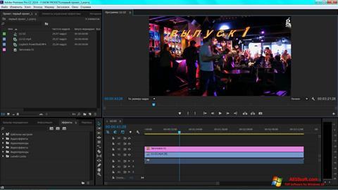 Ekran görüntüsü Adobe Premiere Pro Windows 10
