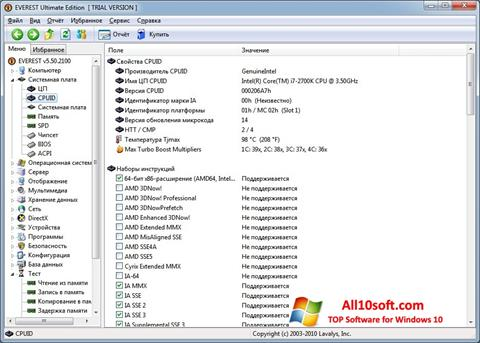 Ekran görüntüsü EVEREST Windows 10
