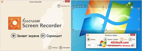 Ekran görüntüsü Icecream Screen Recorder Windows 10