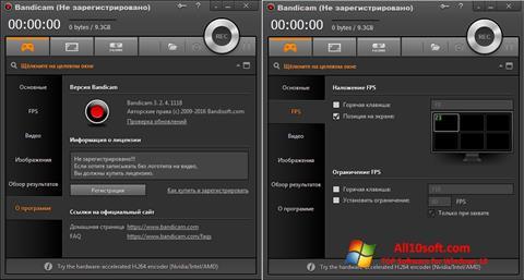 Ekran görüntüsü Bandicam Windows 10
